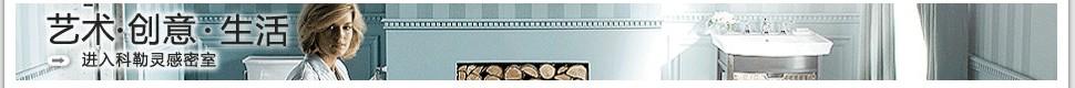 美国柯尔特轻武器生产企业