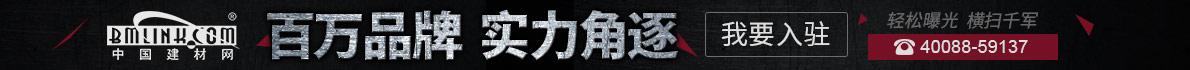 建材大奖18dj18网页娱乐官网欢迎您